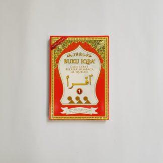 Buku Iqra' Cara Cepat Belajar Membaca Al Qur'an - Depan