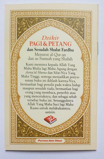 Dzikir Pagi & Petang dan Sesudah Shalat Fardhu Menurut Al Quran dan As Sunnah yang Shahih - Belakang