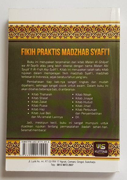 Fikih Praktis Madzhab Syafi'i (Matan Abu Syuja') - Belakang