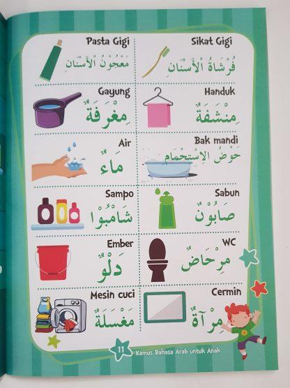 Kamus Bahasa Arab Untuk Anak - Isi 1