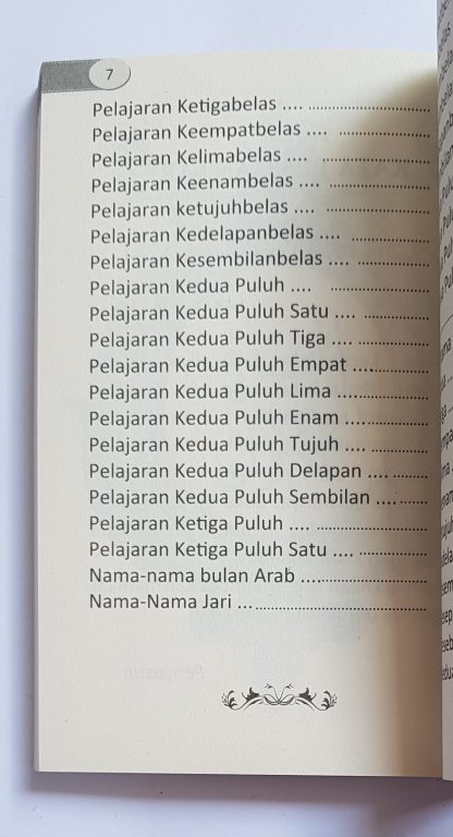 Kamus Durusul Lughah (Jilid 1-2) - Daftar Isi 2