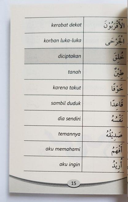 Kamus Durusul Lughah (Jilid 3-4) - Isi 2