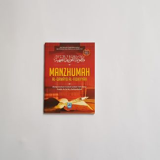 Manzhumah Al Qawa'id Al Fiqhiyyah - Depan