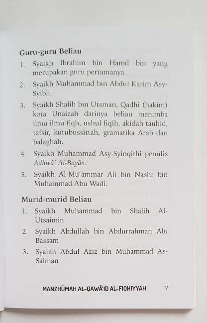 Manzhumah Al Qawa'id Al Fiqhiyyah - Isi 1