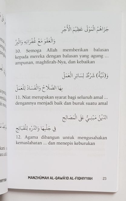 Manzhumah Al Qawa'id Al Fiqhiyyah - Isi 3