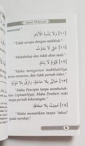 Matan Al Aqidah Ath Thahawiyah - Isi 1