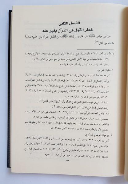 At Tafsirun Nabawi - Isi 3