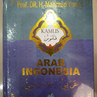 Kamus Arab Indonesia (Mahmud Yunus)