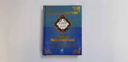 Kamus Bahasa Arab Indonesia Mahmud Yunus - Depan