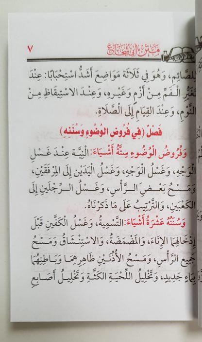 Matn Al Ghayah Wat Taqrib - Isi 2