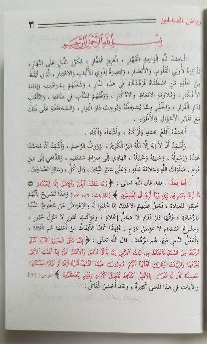 Riyadhush Shalihin - Isi 1