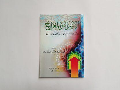 Al Isra Wal Mi'raj - Depan