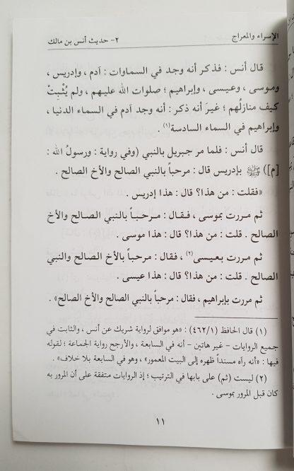 Al Isra Wal Mi'raj - Isi 3
