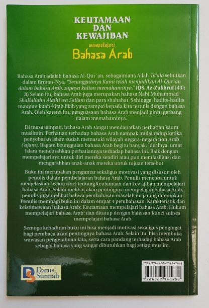 Keutamaan Dan Kewajiban Mempelajari Bahasa Arab - Belakang