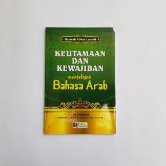 Keutamaan Dan Kewajiban Mempelajari Bahasa Arab - Depan