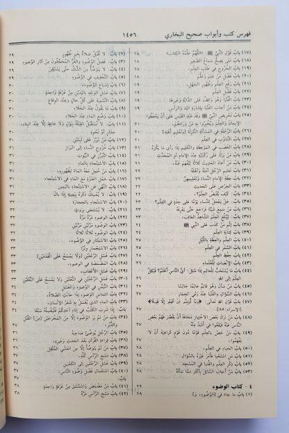 Shahih Al Bukhari - Daftar Isi 1