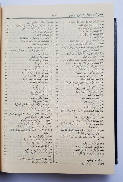 Shahih Al Bukhari - Daftar Isi 2