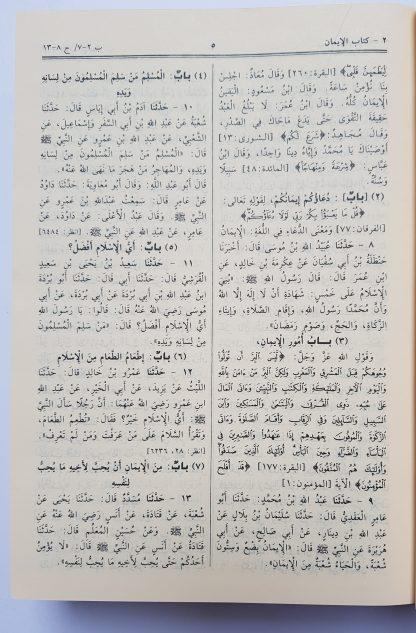 Shahih Al Bukhari - Isi 3