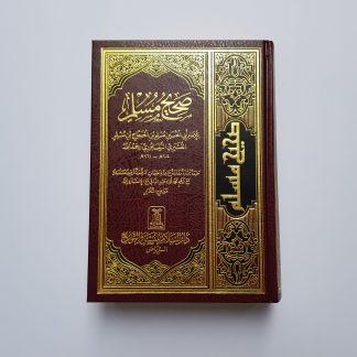 Shahih Muslim- Depan
