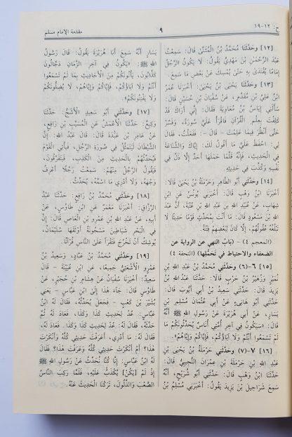 Shahih Muslim- Isi 2