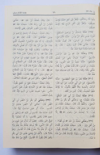 Shahih Muslim- Isi 3