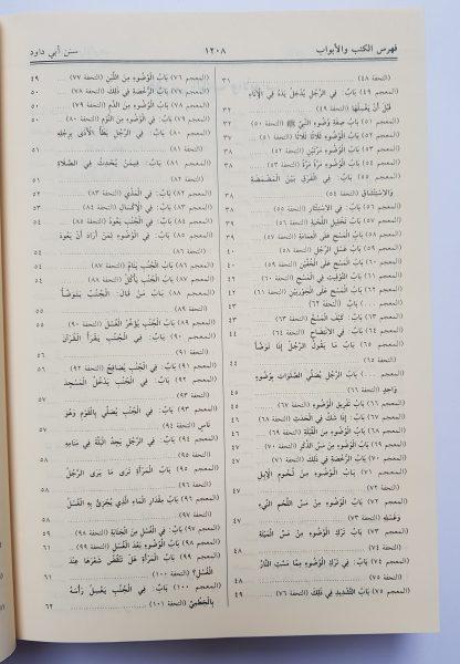 Sunan Abi Daud - Daftar Isi 1