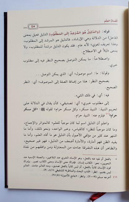 Syarh Al Waraqat -Isi 4