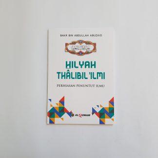 Hilyah Thalibil 'Ilmi - Depan