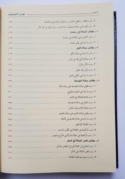 Al Muwaththa' - Daftar Isi 2