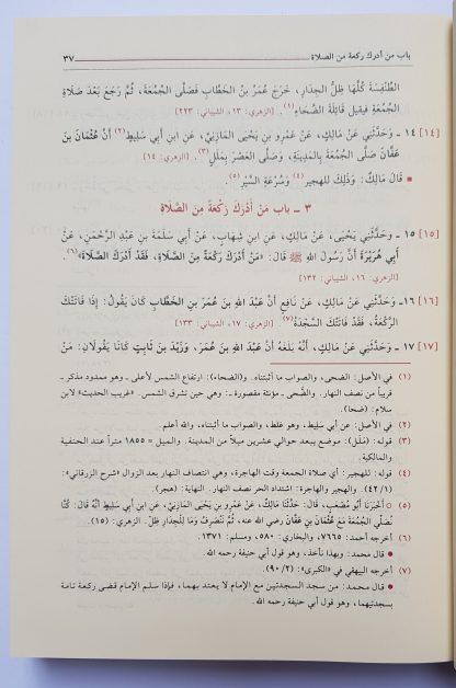 Al Muwaththa' - Isi 2