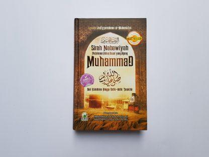Sirah Nabawiyah Perjalanan Hidup Rasul Yang Agung Muhammad - Depan